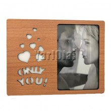Only You! Photo Frame