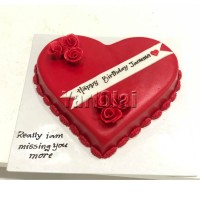 Heart Shaped Cake With Love