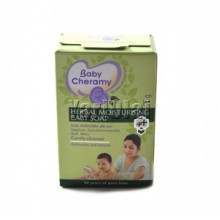 Baby Cheramy Herbal Aloevera Soap 75G