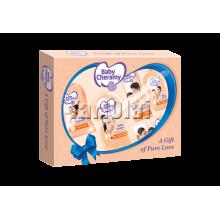 Baby Cheramy Gift Pack
