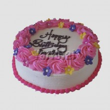 ONLINE CAKE SHOP FOR JAFFFNA VAVUNIYA BATTICALLOA KILLINOCHI