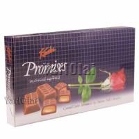 Kandos Promise