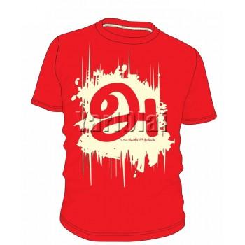அ  Shirt