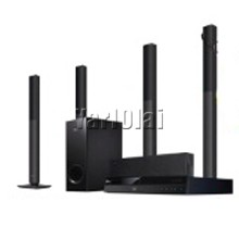 LG Home Theater - DH4530