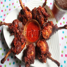 Chicken Lollipop 8pcs