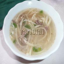 Mutton Noodles Soup
