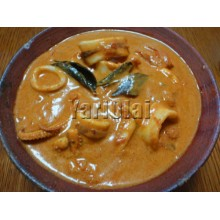 CuttleFish Curry