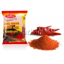 Ruhunu Chilli Powder 250g