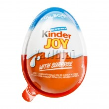 Kinder Joy Milk Chocolate Boy 20G