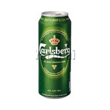 Carlsberg 500ml