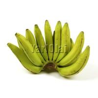 Banana - Itharai  (1KG)
