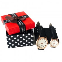 Couple Watch With Gift Box