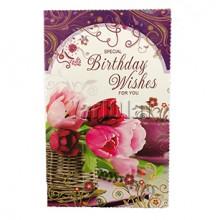 Happy Birthday Card GGC560