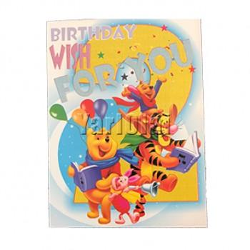 2nd Birthday Card GGC710