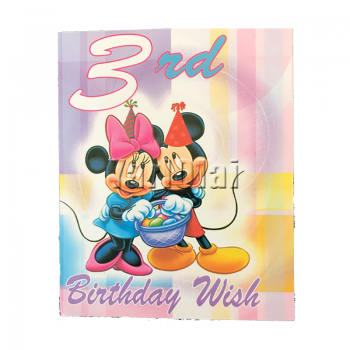 3rd Birthday Card Ggc720