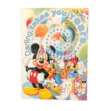 Happy Birthday Card GGC740
