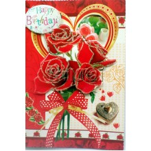 Christmas RingTone Card 007