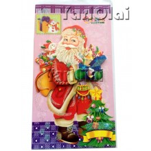 Merry Christmas Card-004