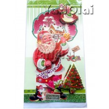 Merry Christmas Card - 005