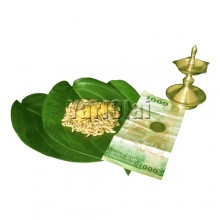 Deepavali Money 1001