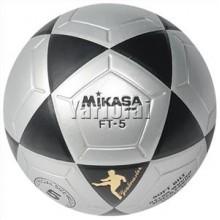 Mikkasa foot ball
