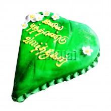 Betel Leaf New Year Cake